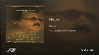 Moein Khooneh معین ـ خونه