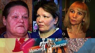 Настенька. Мужское / Женское. Выпуск от 04.02.2019