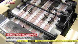 Граждане россии перевели террористам ИГИЛ около 300 миллионов рублей.