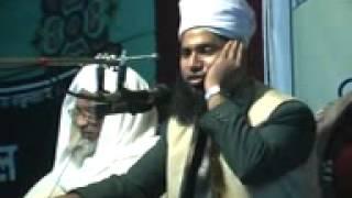 preview picture of video 'MAWLANA ASHRAFUL ISLAM WAZ,MERAJUNNOBI VADESSOR Sylhet 2'