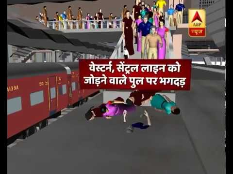 Elphinstone Station Stampede: Explained Graphically: How did the incident occur