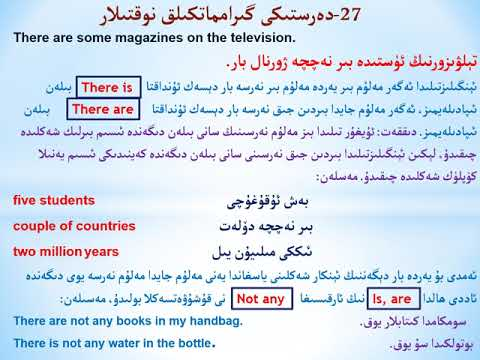 UYGHUR ENGLISH LESSON NEW CONCEPT ENGLISH ON LESSON 27-28