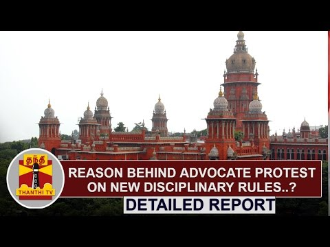 Reason-Behind-Advocates-Protest-on-New-Disciplinary-Rules--Detailed-Report