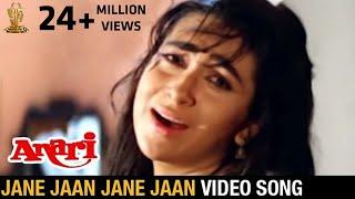 Jane Jaan Jane Jaan Video Song | Female Version | Anari Video Songs | Venkatesh | Karishma Kapoor