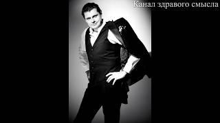 Е. Понасенков: письмо Суркова, о Фредди Меркьюри и Мадонне, выбор Украины, Ландау