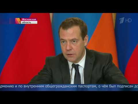 Отмена визы с Арменией