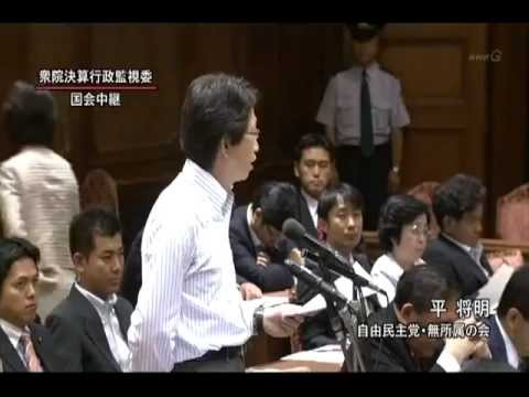 H23.8.10 決算行政監視委員会
