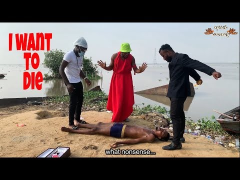 You will not Die😂😂 (xploit comedy) The gods and I Episode 4