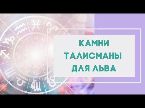 Астролог сергей логинов предсказания