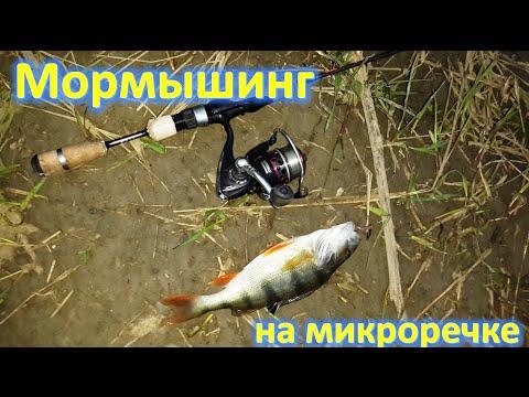 Video youtybe ide7Pd13cV7kA