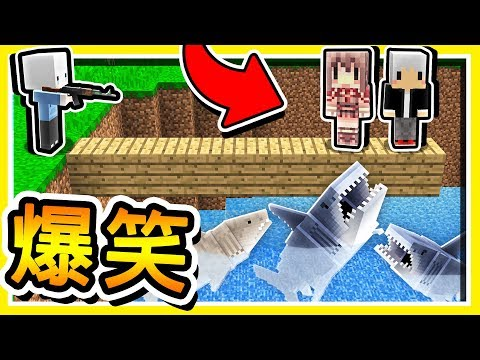 阿神-Minecraft-坑爹直直走4