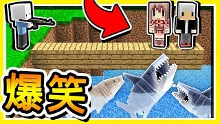 Minecraft 終於換阿神和羽毛【被Bob整啦】😂 !! 超爆笑【坑爹直直走】!! 全字幕