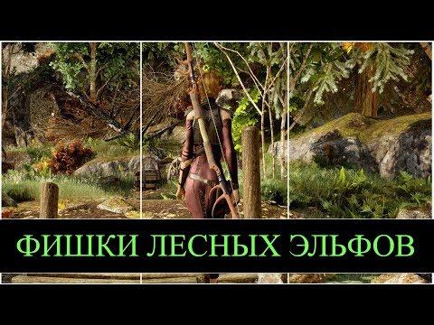 Герои меча магии 5 великолепный уход