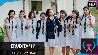 Theme Song -  ERUDITA '17 - Kandy Girls' High School Science Day 2017
