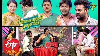 Sudigali Sudheer And Team | Aadavari Partilaku Arthale Verule | ETV New Year Special Event 2020
