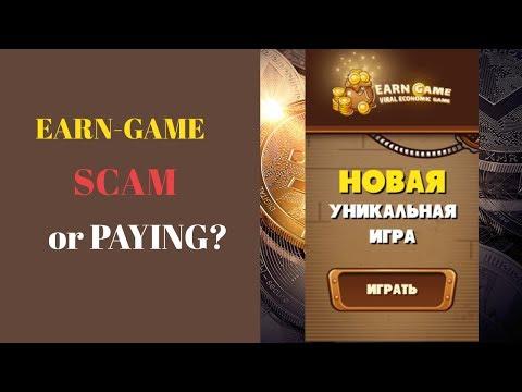 EARN GAME отзывы 2019, mmgp, обзор, платит или нет?