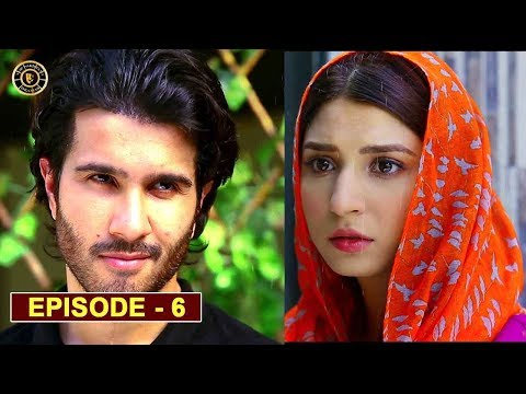 Ishqiya Episode 6  F