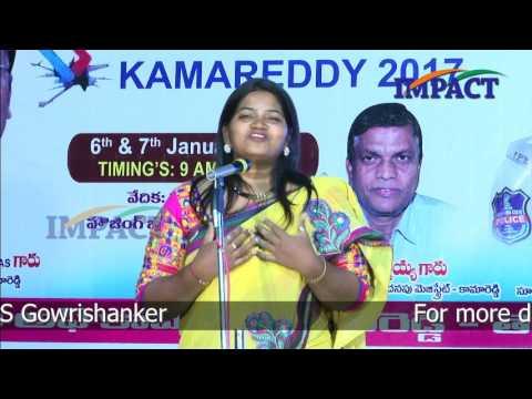 Life Story Jessy Naidu TELUGU IMPACT Kamareddy 2017