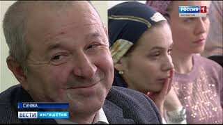 Ко Дню героев Отечества в Ингушетии приготовились заблаговременно