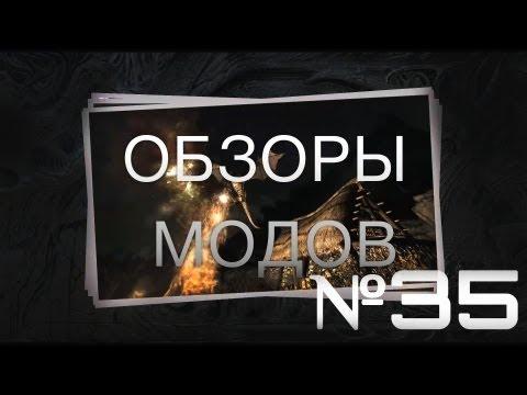 Skyrim Mod #35 - Waves, Autoloot, Corvo's Blade,