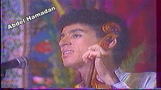 اغاني حصرية Groupe Noujoum Bourgogne Mustapha 1986 مجموعة نجوم بوركون- - - البدايات تحميل MP3