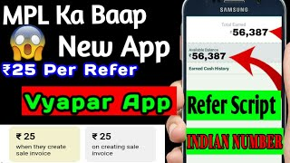 Lopscoope online refer script with OTP bypass - Kênh video giải trí