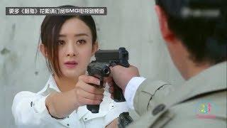 "Клип в дораме ""Агент новичок Яньчжи/ Rookie Agent Rouge"""