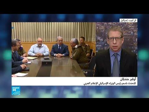 العرب اليوم - شاهد: جلندلمان يؤكد أن الصواريخ التي أطلقتها حماس أدت لمقتل فلسطيني
