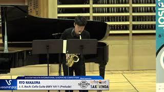 Ryo Nakajima plays Suite BWV 1011 Prelude by J.S. Bach