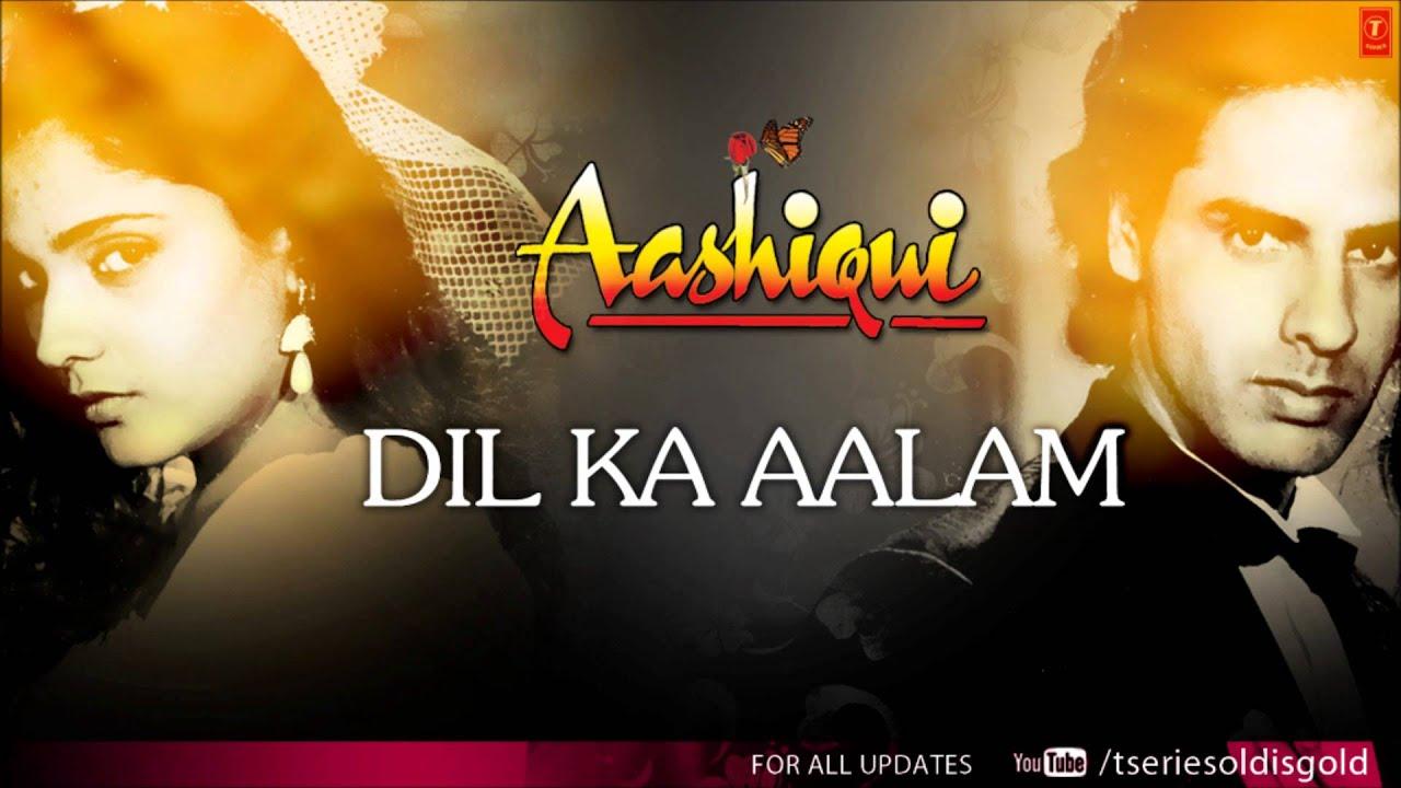 Dil Ka Aalam Hindi lyrics