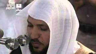 Красивое чтение Корана  سورة البقرة كاملة ماهر المعيقلي   Sourat al baqara maher al maaiqli