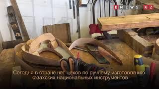 Мастер по изготовлению домбры
