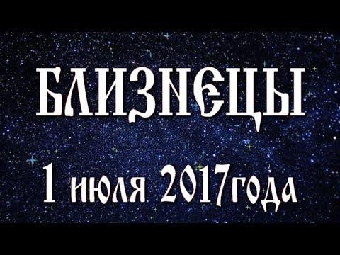 Гороскоп на 2017 год для имени марина