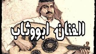 preview picture of video 'علي سناء البارق الى من كلمات الشاعرحادي نجد غناء الفنان بادي مفدي'
