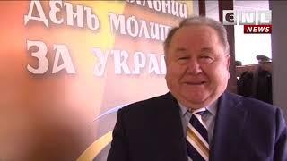 CNLNEWS: В УЕТС состоялось заседание Духовного совета