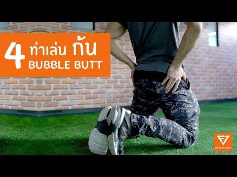 de ce nu puteți face squats în varicoză
