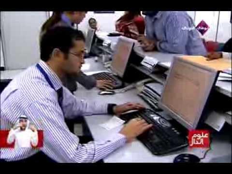الإمارات محطة إلتقاء المراكز الطبية العالمية