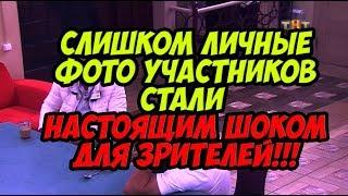 Дом 2 Новости 20 Апреля 2018 (20.04.2018) Раньше Эфира