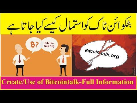 Cum să plătiți amazon cu bitcoin