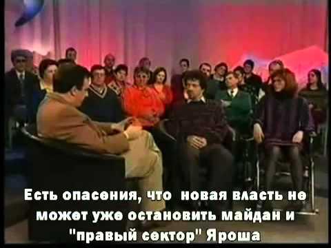 Угарное интервью о ситуации на Украине! Смотреть всем!
