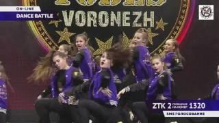 TODES FEST 2017 Воронеж. Баттл. Вавилова, 1 лига, подростки