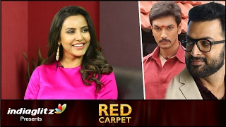 Priya Anand speaks about her Romantic links with actors | Prithviraj, Gautham Karthik | Ezra