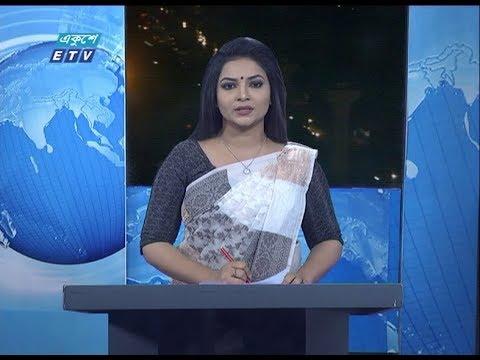 09 Pm News || রাত ০৯ টার সংবাদ || 18 February 2020 || ETV News