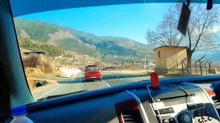 preview picture of video 'Paro to Chuzom | Bhutan Travel | Bhutan.'