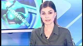 """""""Объектив-новости"""" 20 мая 2019"""