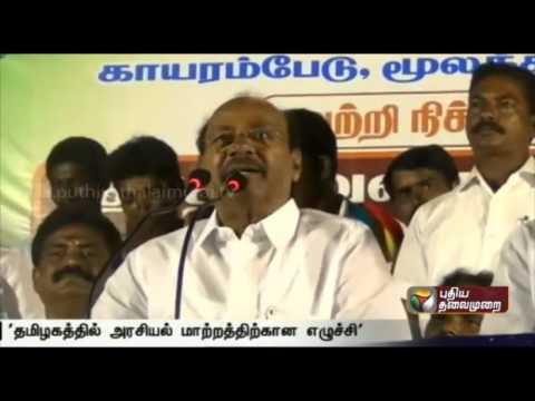 Ramadoss-about-the-DMK-and-ADMK