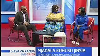 Siasa za Kanda: Mbona kuna hofu ya kuripoti kesi za ubakaji