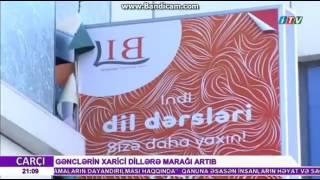 Əhmədli filialı İctimai TV-də.