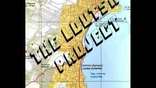 Loutsa Project - Σου 'πεσε στο δρόμο