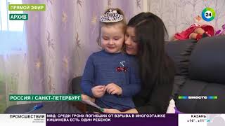 В Петербурге – новая власть! Большие перемены в культурной столице бывшего СССР